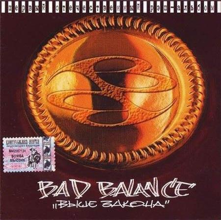 скачать Bad Balance дискография торрент - фото 6