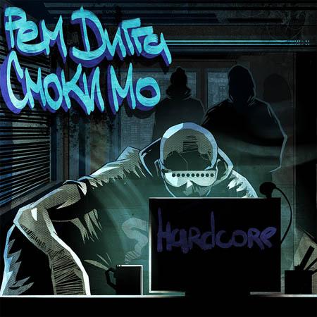 Альбом расширених и обновлених версий треков с альбома our happy hardcore 1996 года от scooter