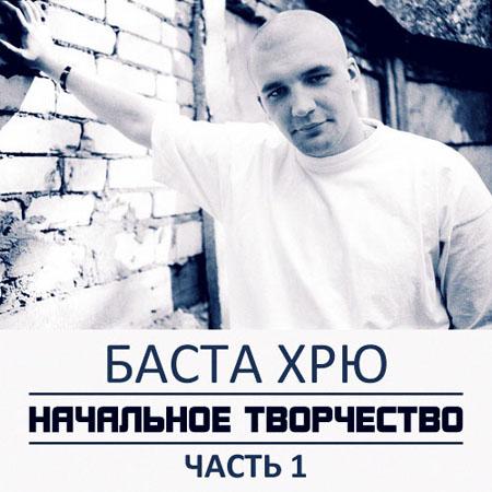 баста представит в петербурге свой четвертый сольник с живым коллективом