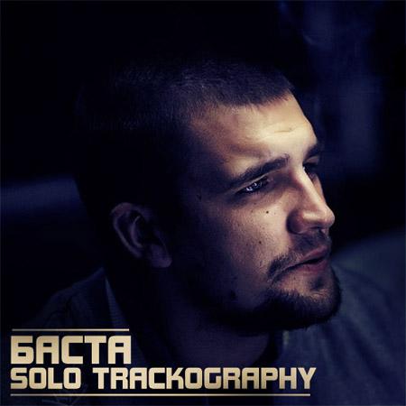 http://detiurbana.com/images/Relizy13/5.06_basta-solo_trackography.jpg