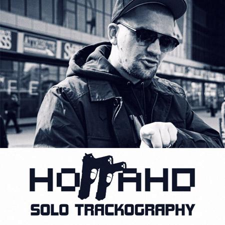 http://detiurbana.com/images/Relizy13/5.08_noggano-solo_trackography.jpg