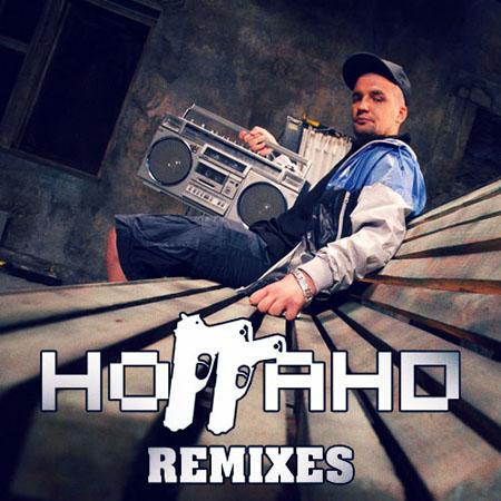 http://detiurbana.com/images/Relizy13/5.09_noggano-remixes.jpg