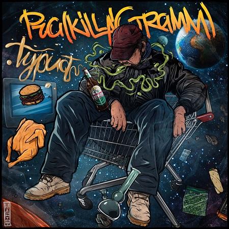 (Rap, Hip-Hop) Pra(KillaGramm) - Турист - 2016, MP3, 320 kbps