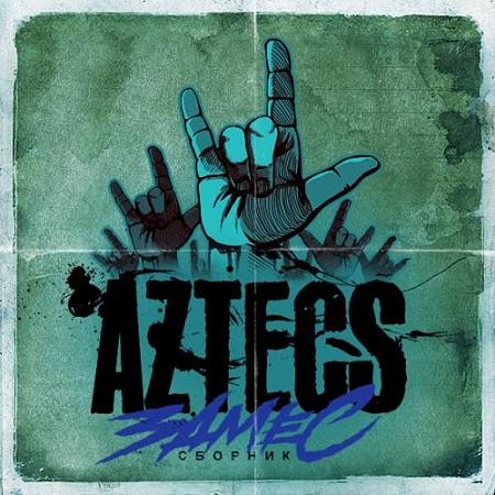 http://detiurbana.com/images/Relizy24/2.02_aztecs-zames-2010.jpg