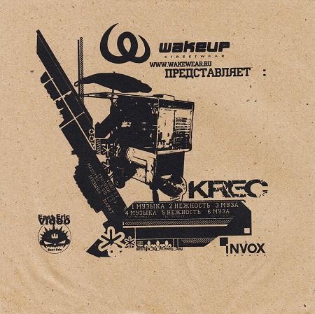 http://detiurbana.com/images/Relizy26/4.01_KRec-Invox-EP-2004-.jpg