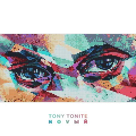 http://detiurbana.com/images/Relizy26/tony_tonite-novyj-ep-2017.jpg