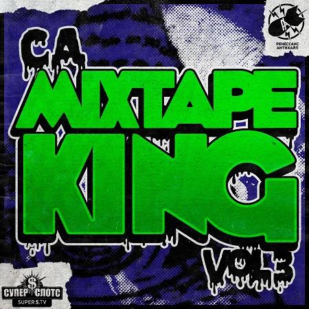 http://detiurbana.com/images/Relizy29/sd-mixtape_king_vol-3-2017.jpg