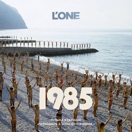 http://detiurbana.com/images/Relizy30/L-One-1985-Soundtrack-EP-2017-.jpg